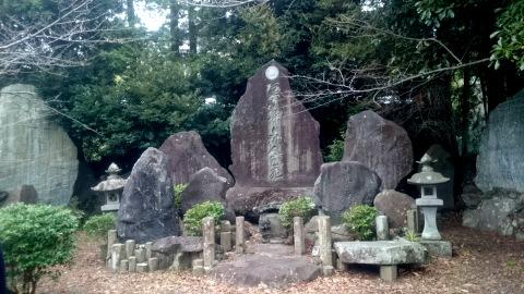 ちゅ高台天神山神社