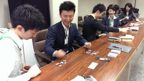 カード予言:練習中