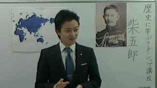 丸山さん柴五郎