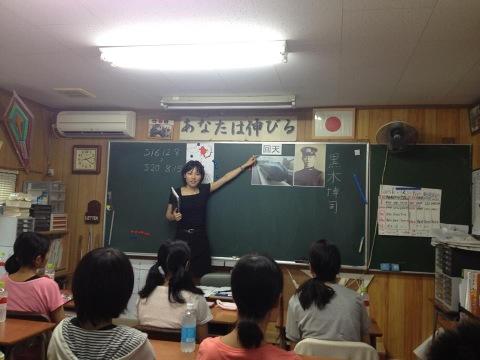 金澤さん講義①