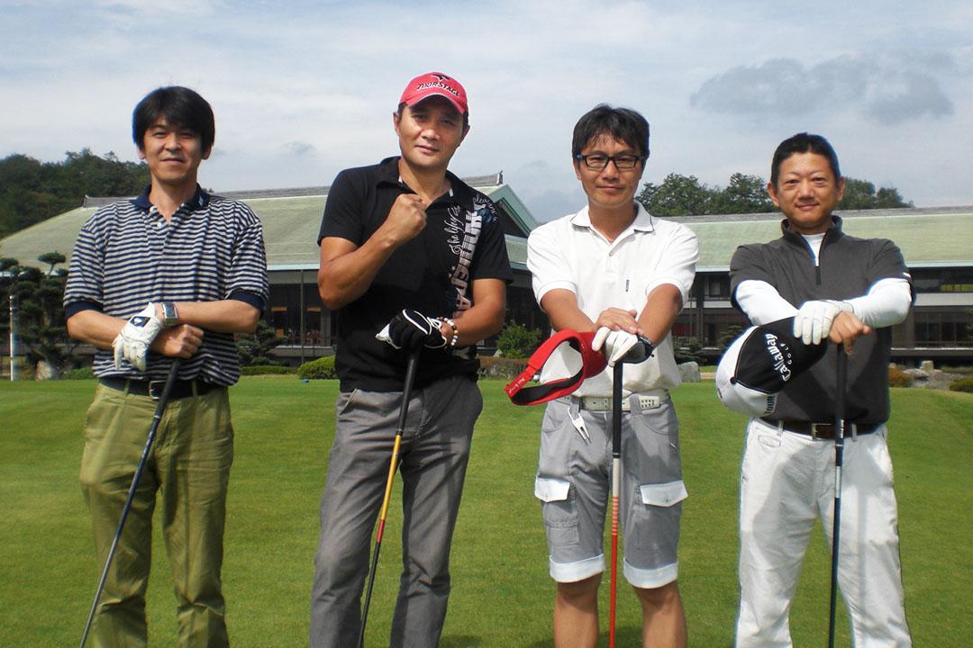 ゴルフの同じ組の方々