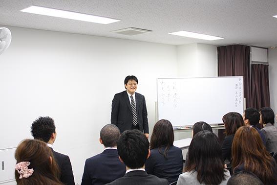 倉山世界史塾