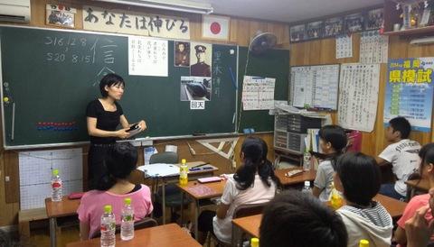 金澤さん講義②