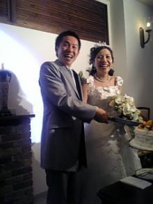 山下くん結婚式