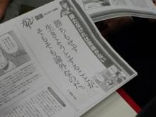 室舘塾3rd2