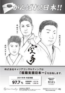 $室舘勲のブログ