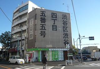 山崎文栄堂さん看板