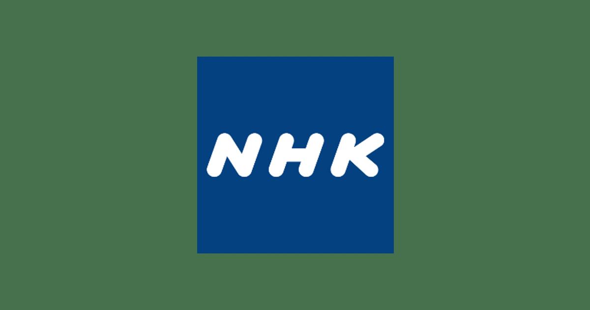 NHK首都圏ネットワークで放映