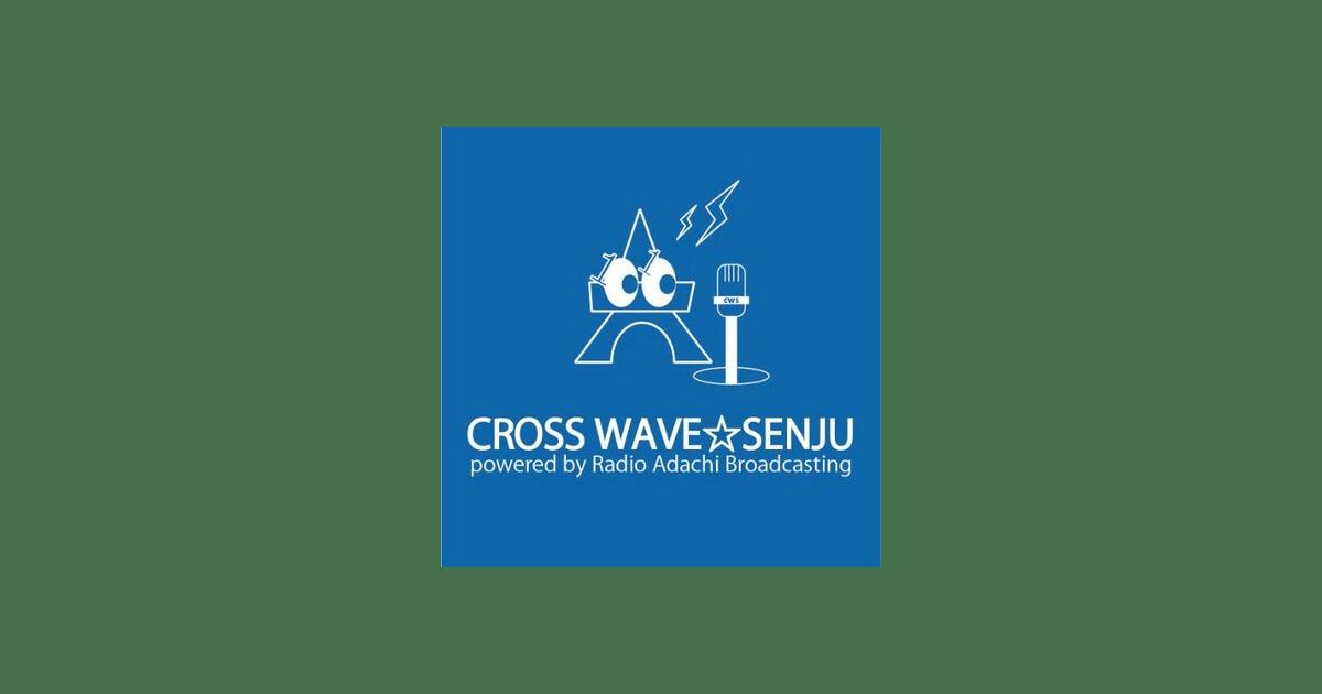 CROSS WAVE☆SENJUに代表の室舘が出演