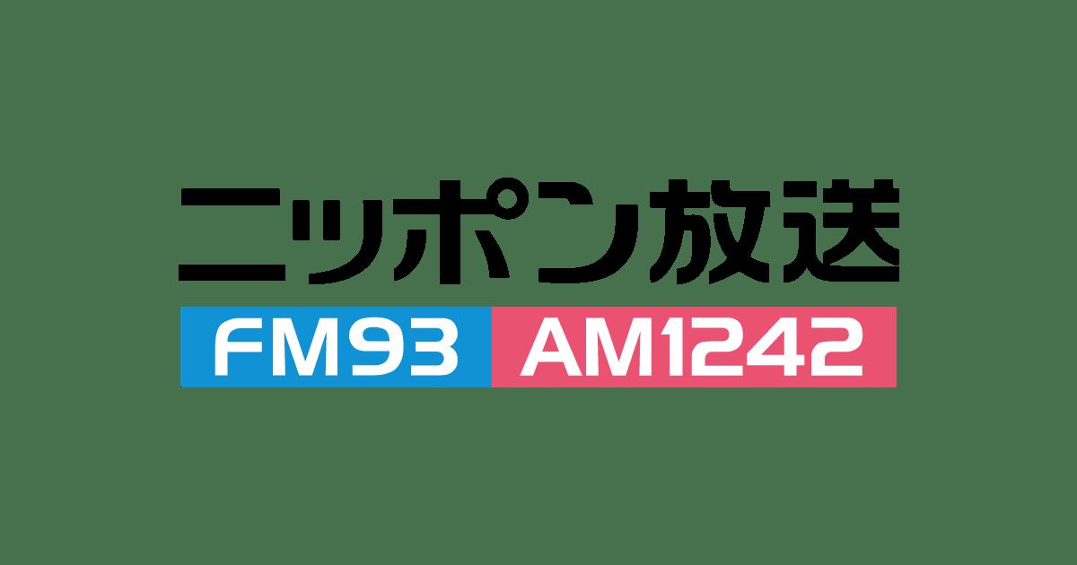 ニッポン放送「私の正論」に代表の室舘が出演
