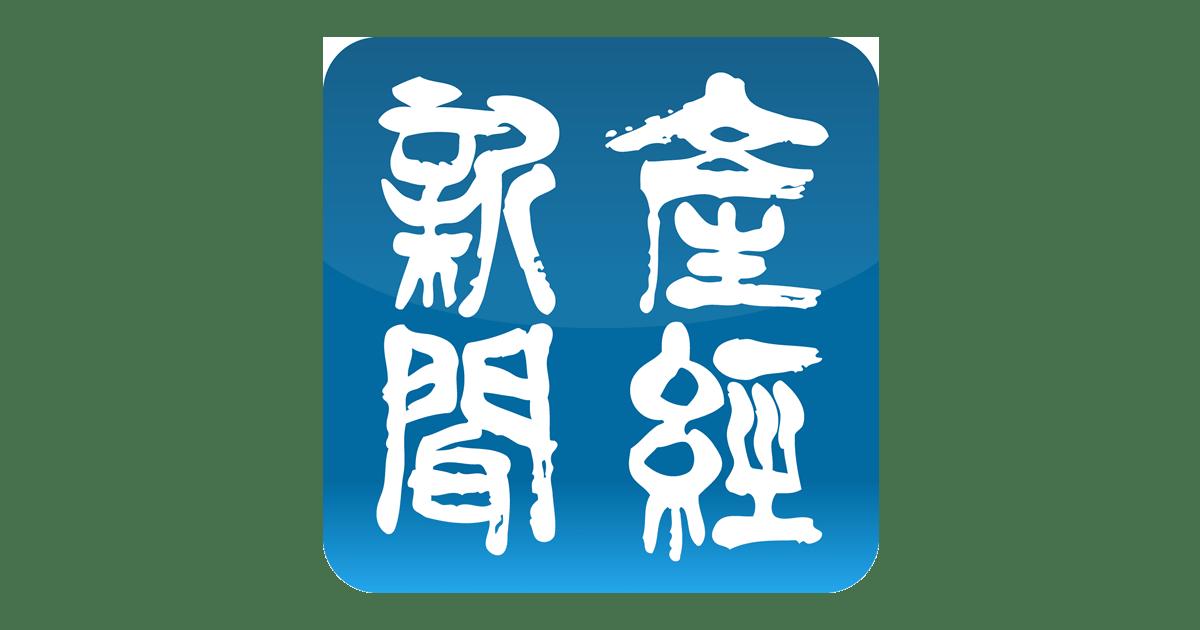 第十回日本の伝統文化を伝える会 屋形船が2017年8月18日付け「産経新聞」東京版に掲載