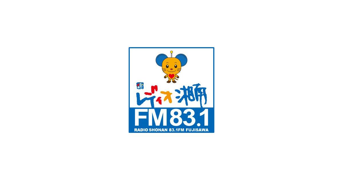「レディオ湘南FM83.1」にセールスプロモーション支援事業部の高松が出演
