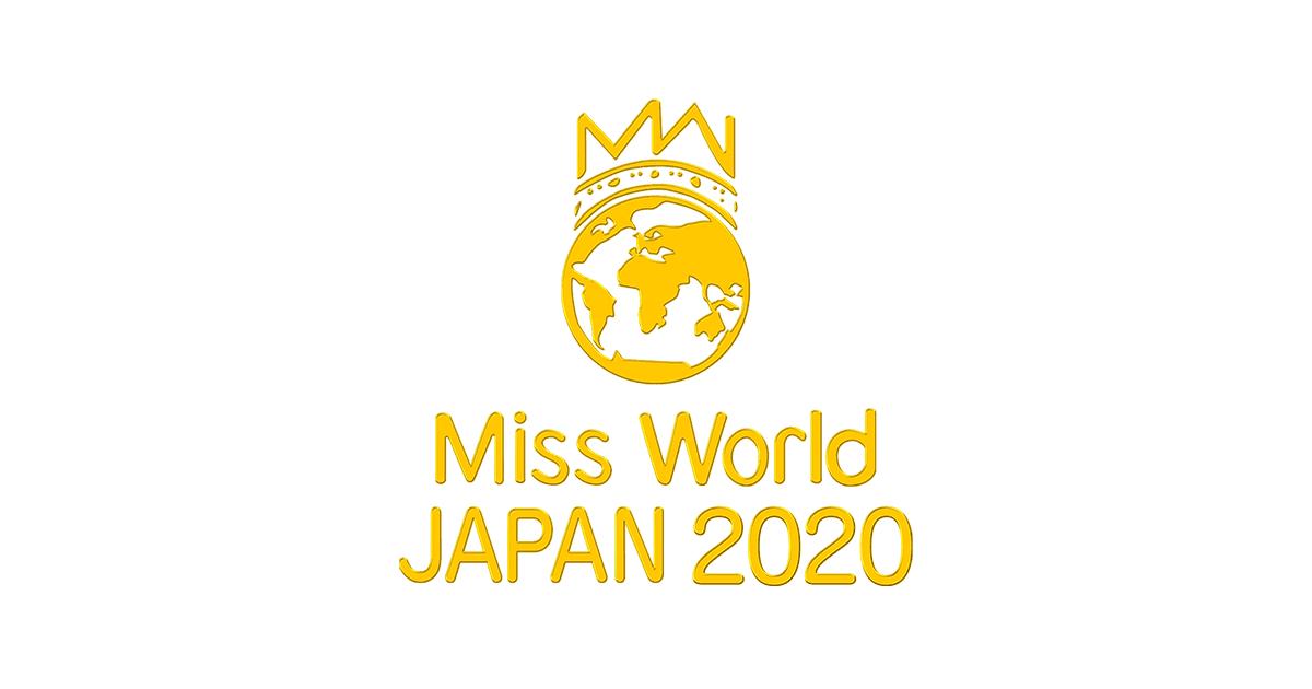 ミス・ワールド・ジャパン2020と公式スポンサー契約締結