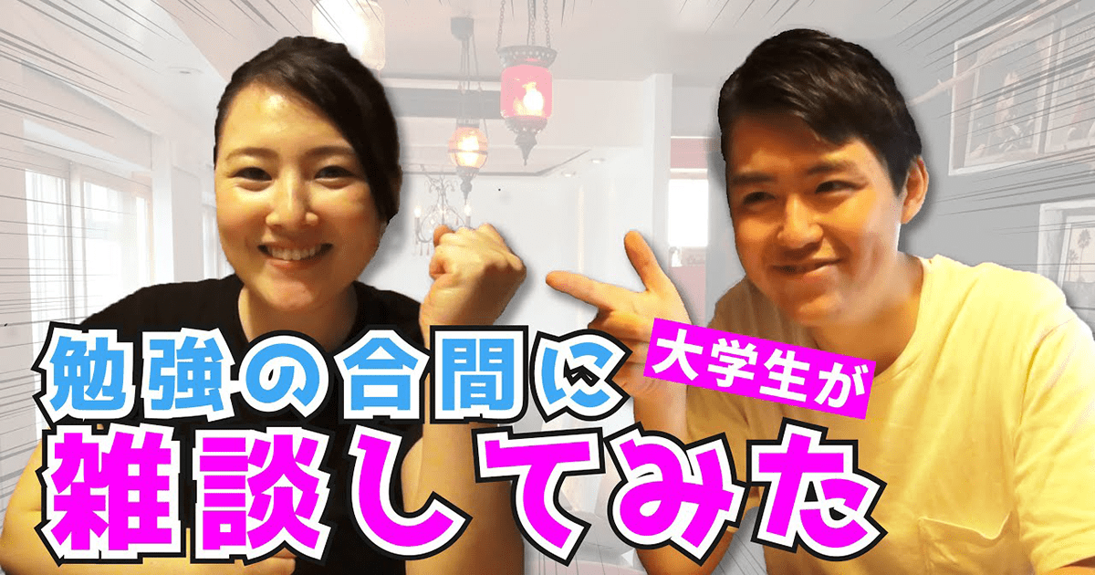 日経新聞社「NIKKEI 魂の声」150社に選定されました