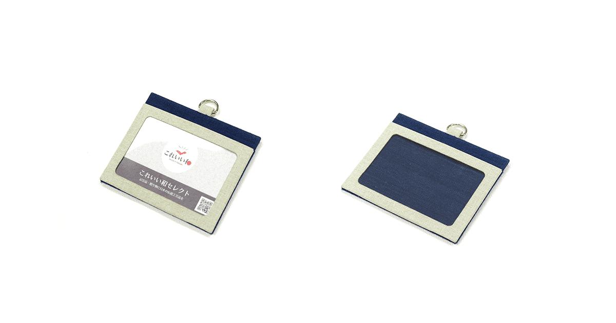 武州正藍染ダブルIDカードケースが『SPツールコンテスト』で準大賞を受賞
