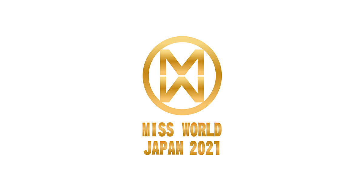ミス・ワールド・ジャパン2021と公式スポンサー契約締結